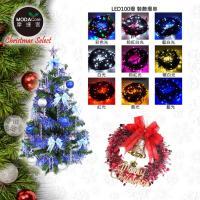 摩達客聖誕超值組合-幸福3呎(90cm)裝飾聖誕樹+100燈LED燈串一條+10吋銀紫色歡樂金蔥浪漫雪紗花圈