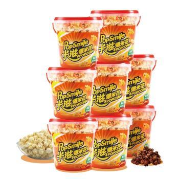 卡滋爆米花-磨菇球系列8桶組(口味任選,150g/桶)