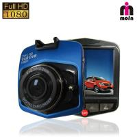 (moin) 買一送二 Full HD1080P超大光圈 D21智能型行車紀錄器
