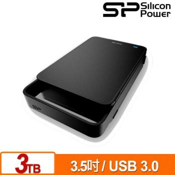 SP廣穎 Stream S06 3TB 3.5吋外接硬碟