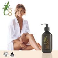 澳洲Golden 8-鱷魚油極緻修護潤膚乳液300ml