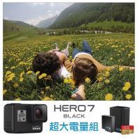 【GoPro】HERO7 Black超大電量容量升級組(公司貨)
