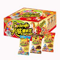 卡滋爆米花-歡樂派對箱10箱(30小包/箱)