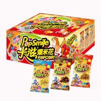 卡滋爆米花-歡樂派對箱8箱(30小包/箱)
