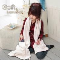 棉花田 樂邁 超細纖維創意保暖圍巾-奶白色(46X190cm)