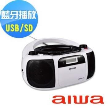 AIWA 愛華 CD藍牙手提音響 CR-BUE40 可支援USB/SD卡/藍芽播放