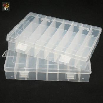 月陽24格可拆分雜物收納盒萬用盒藥盒超值2入(PP242)