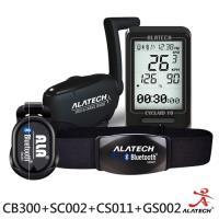 ALATECH 全配訓練優惠套組 (CB300車錶+SC002踏頻器+CS011心跳帶+GS002計步器)