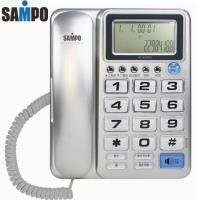 SAMPO聲寶來電顯示有線電話HT-W1007L銀色