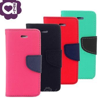 Samsung Galaxy Note 9 馬卡龍雙色支架式手機皮套 磁吸扣帶側掀皮套 桃黑紅綠多色可選