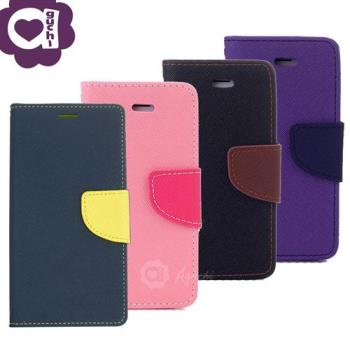 Samsung Galaxy Note 9 馬卡龍雙色支架式手機皮套 磁吸扣帶側掀皮套 藍粉黑棕紫多色可選