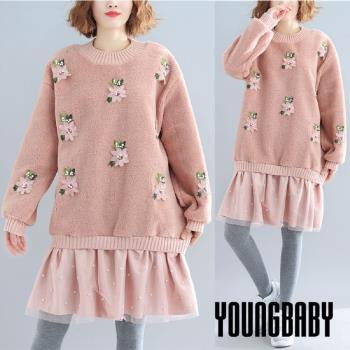YOUNGBABY中大碼- 羔羊毛拼接網紗裙襬假兩件式長上衣洋裝