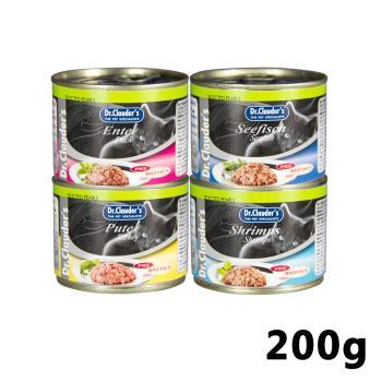 德國 Dr.Clauders 克勞德博士(貓用)98%肉源主食罐 200g 任選6罐
