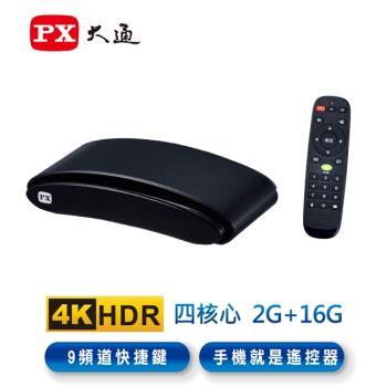 PX大通6K追劇王智慧網路電視盒 OTT-4216