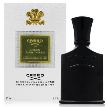 CREED GREEN IRISH TWEED 愛爾蘭之心男性淡香精 50ml (法國進口)