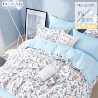 DUYAN竹漾- 台灣製100%精梳純棉雙人四件式舖棉兩用被床包組- 大自然的孩子