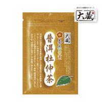 【大藏Okura】普洱杜仲茶(2g x20包/袋)