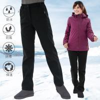 【遊遍天下】 GLOBETEX女款顯瘦防水防風透濕刷毛褲雪褲GP20006黑色