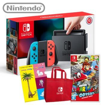 任天堂 Nintendo Switch 紅藍手把主機+《超級瑪利歐奧德賽》★送Switch購物袋+精靈寶可夢L夾