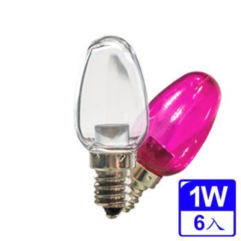 [日毓光電 ]1W  LED 神明燈/小夜燈30入(黃光/桃紅)