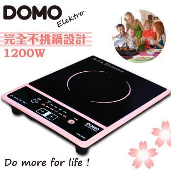 [雙12下殺]比利時DOMO 不挑鍋歐風時尚電陶爐DM8206KT(櫻花粉)