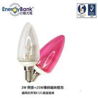 【日毓光電 】3W   E12  LED神明燈/小夜燈  20入(黃光/紅光)