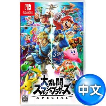 任天堂NS Switch 任天堂明星大亂鬥 特別版–中文版