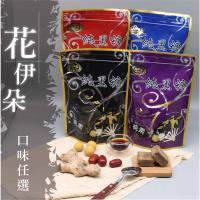 太禓食品 花伊朵黑糖茶磚系列 四種口味任選3包