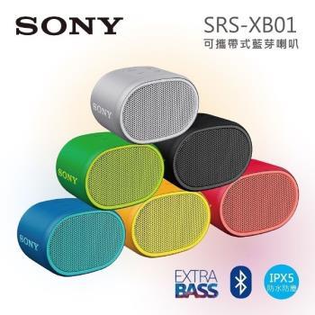 SONY 索尼 可攜帶式藍芽喇叭 SRS-XB01