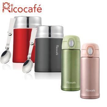 RICO 瑞可 304真空燜燒杯食物罐(750ml)附匙+316高真空彈跳保溫杯(380ml)