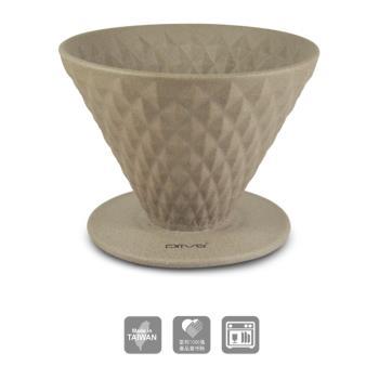 Driver 單一窖作陶瓷濾杯(褐色)1-2cup(贈不鏽鋼濾紙)