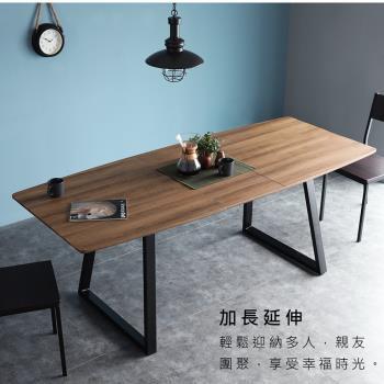 【obis】Gregary工業風鐵件伸縮餐桌工作桌
