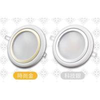 日毓光電   15CM   15W LED 崁燈 10入  (白光/黃光)