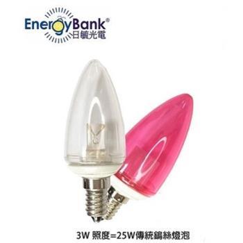 【日毓光電 】3W   E14  水晶燈  20入(黃光/白光)