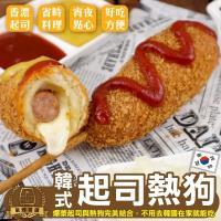 海肉管家-酥脆黃金熱狗球(8包/每包約350g±10%)