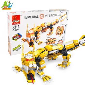Playful Toys 頑玩具 三合一飛龍積木組0413(飛龍造型積木 機械龍積木 小顆粒積木 百變積木 變形積木 主題積木)