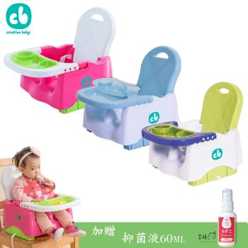 Creative Baby 創寶貝- 攜帶式輔助小餐椅(Booster Seat) 三色可選附贈-抗菌液60ML