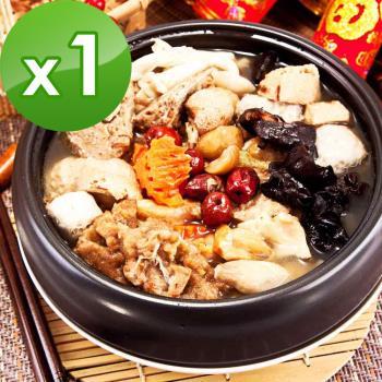 預購-三低素食年菜 樂活e棧 財源滾滾-極品佛跳牆-素食可食(1500g/盒)(01/25~01/31到貨)