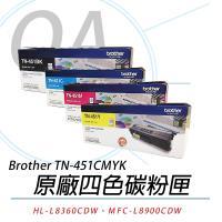 Brother TN-451 CMYK 原廠 四色碳粉匣