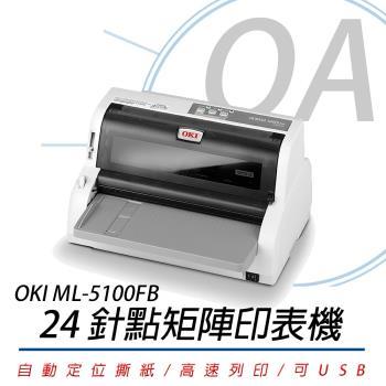 OKI ML-5100FB 24 針 點矩陣 印表機