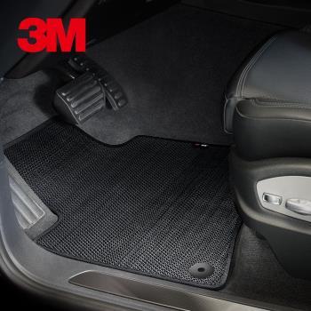 3M安美車墊 Hyundai Tucson (2016.05~) 適用  專用車款 (黑色-三片式)