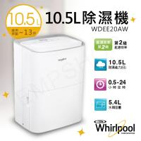 【惠而浦Whirlpool】10.5L除濕機 WDEE20AW