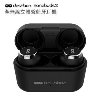 【dashbon】sonabuds 2 真無線立體聲藍牙耳機