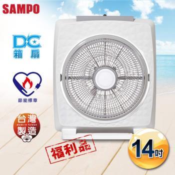 「福利品」SAMPO SK-FB14BDR 14吋DC箱扇