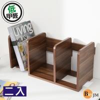 BuyJM 低甲醛多功能伸縮收納書架/書櫃