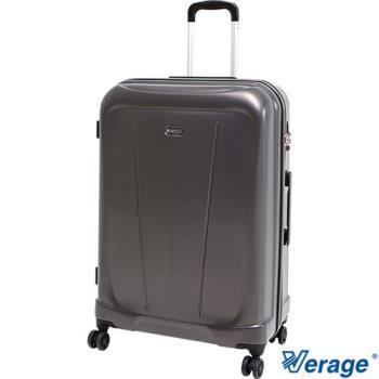 Verage~維麗杰 28吋極致典藏系列旅行箱 (兩色可選)