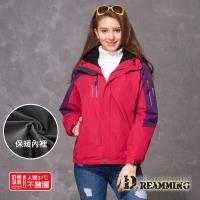 【Dreamming】簡約拼色防潑水保暖厚刷毛連帽外套(玫紅)