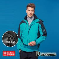 【Dreamming】簡約拼色防潑水保暖厚刷毛連帽外套(土耳其藍)