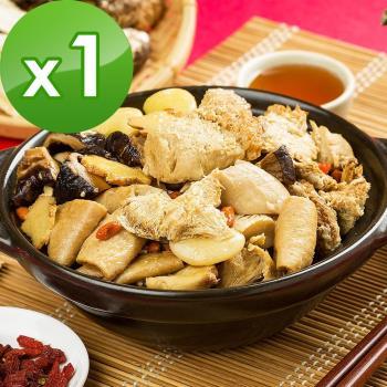 預購-三低素食年菜 樂活e棧 福壽雙全-御品麻油猴頭菇煲-蛋素可食(900g/盒,共1盒)(01/25~01/31到貨)