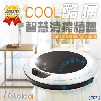 iGloba智慧型多功能掃地機器人Z07
